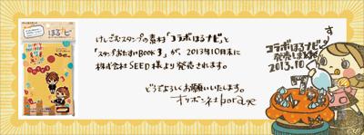 20131010_03.jpg