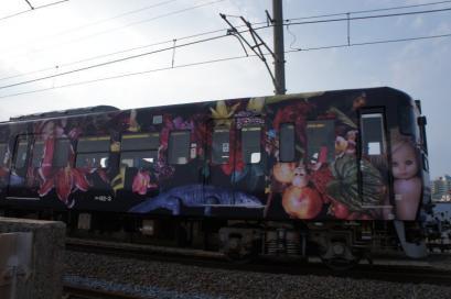アラーキー列車