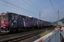 アラーキー列車5
