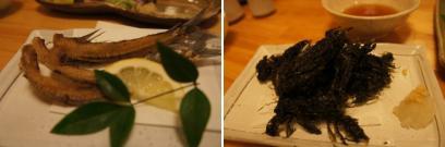 骨せんべいと海苔の天ぷら