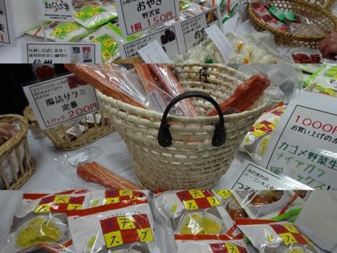 長野大阪事務所3