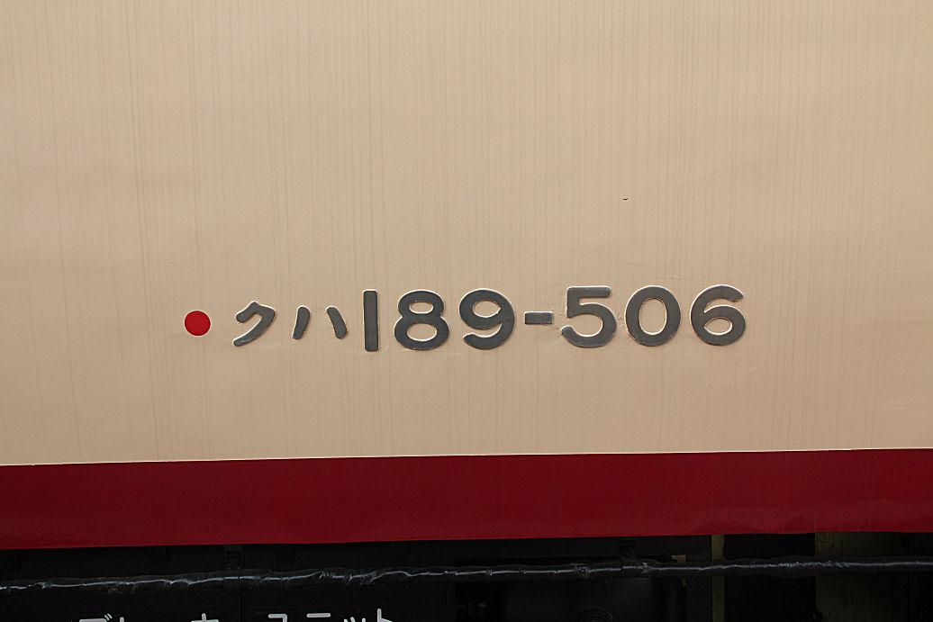 5080204.jpg