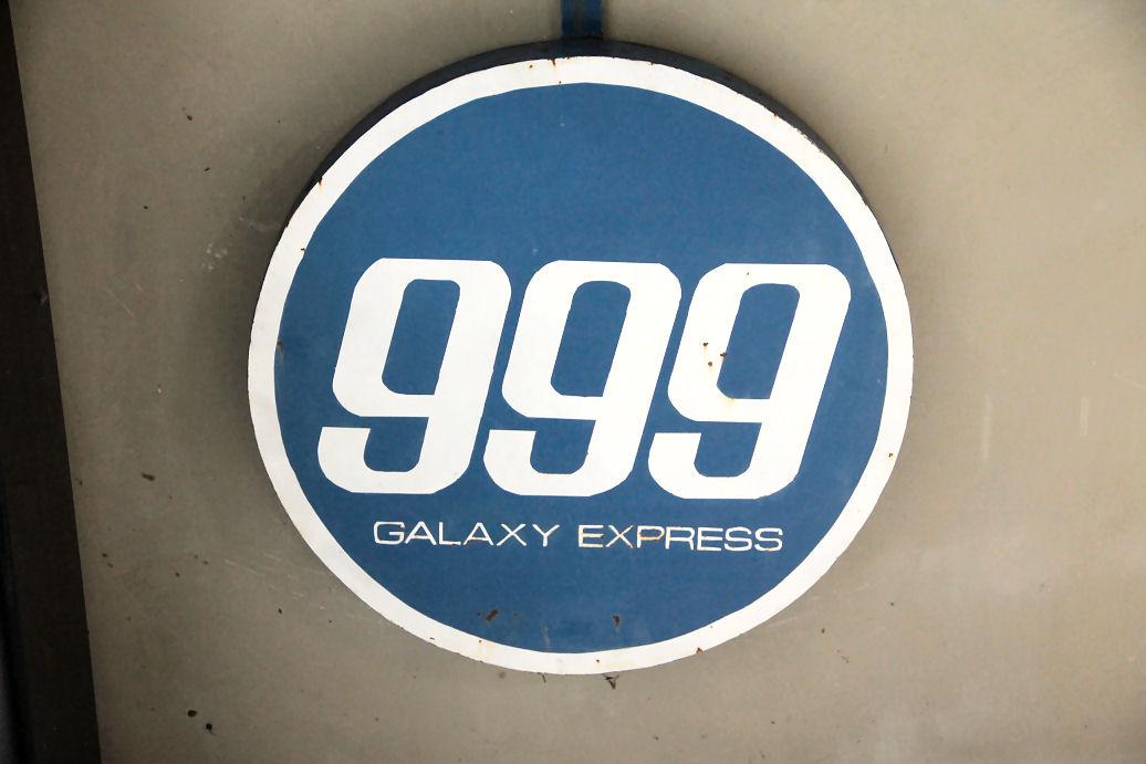5081807.jpg