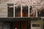 69 飛鳥山公園 紙の博物館