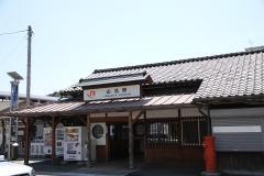 001 山北駅