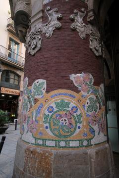 1610 Palau de la Musica Catalana