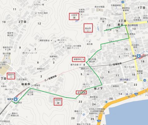 長谷散策マップ