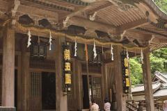 075 最乗寺