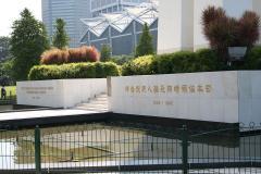 022戦争記念公園