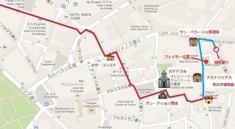 オビエド散策マップ 02