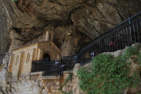 0763 Santa Cueva