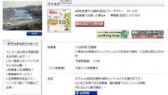 Toyokoin-HP.jpg