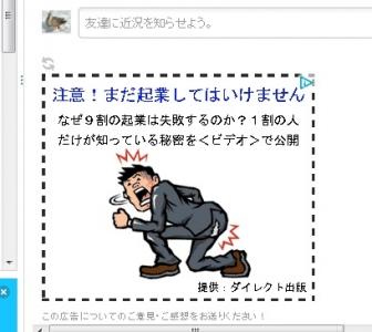 62ケツバリ1 (1)