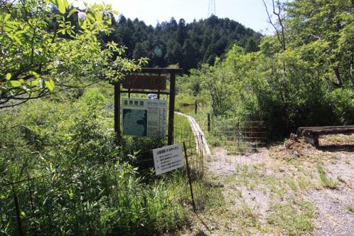 山室湿原入口