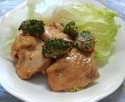 鶏もものピリ辛マヨ
