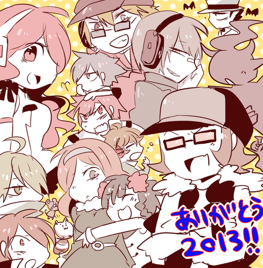 thanks2013.png