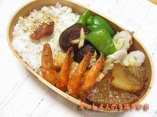 20130530 お弁当2