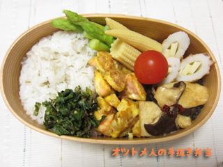 20130627 お弁当2