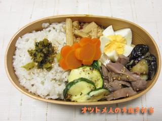20130730 お弁当2