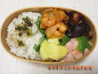 20130731 お弁当2