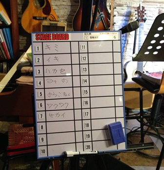 stage board