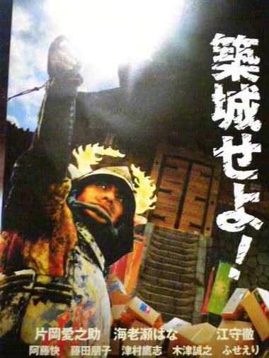 chikujo1.jpg