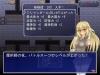 gameseisakukiroku005 (1)