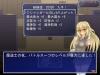 gameseisakukiroku005 (2)