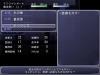 gameseisakukiroku005 (3)