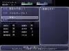 gameseisakukiroku005 (4)