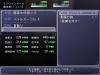 gameseisakukiroku005 (6)