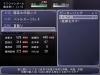 gameseisakukiroku005 (7)
