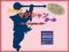 gameseisakukiroku007 (1)