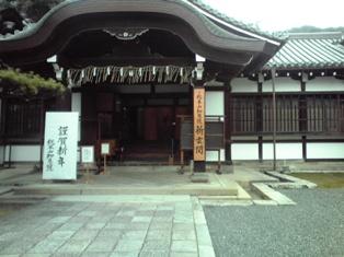 2014_01_04_京都_34
