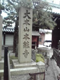 2014_01_04_京都_43
