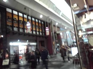 2014_01_04_京都_44