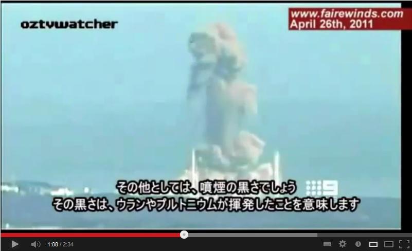 福島原発の爆発