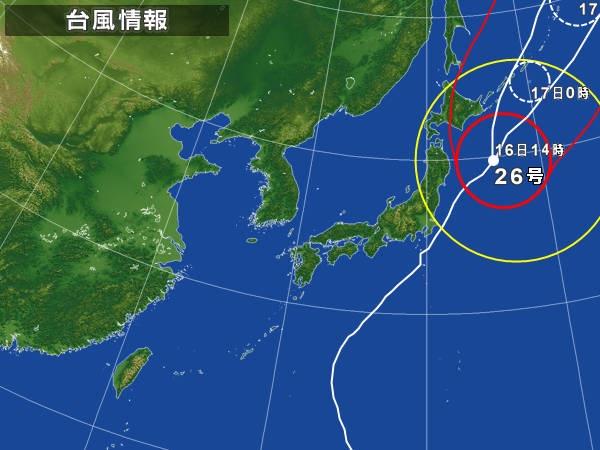 台風情報 20131016