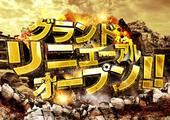 Arry_sozai_0084.jpg