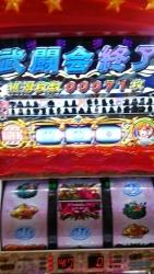 DSC_0240_201410292008428b8.jpg