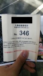 DSC_0242_20141030192110f0b.jpg
