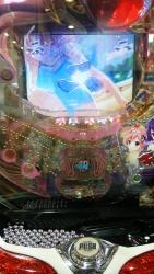 DSC_0255_2014100818375938b.jpg