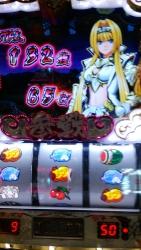 DSC_0255_20141029204645ac3.jpg