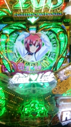 DSC_0413_20141030195456db3.jpg