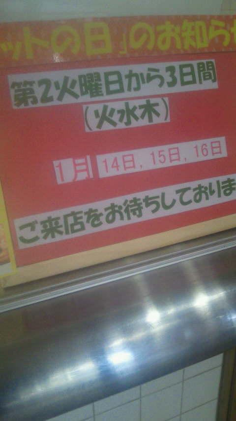 NEC_0002_20140116184104794.jpg