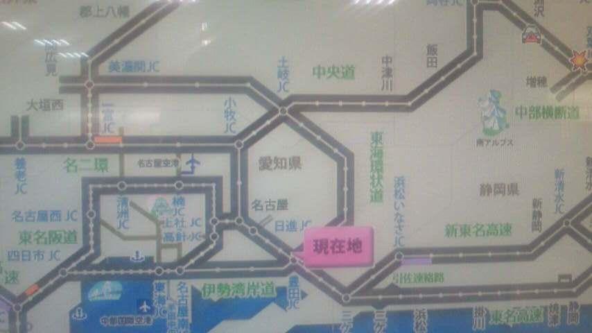 NEC_0004_201401081722447bc.jpg