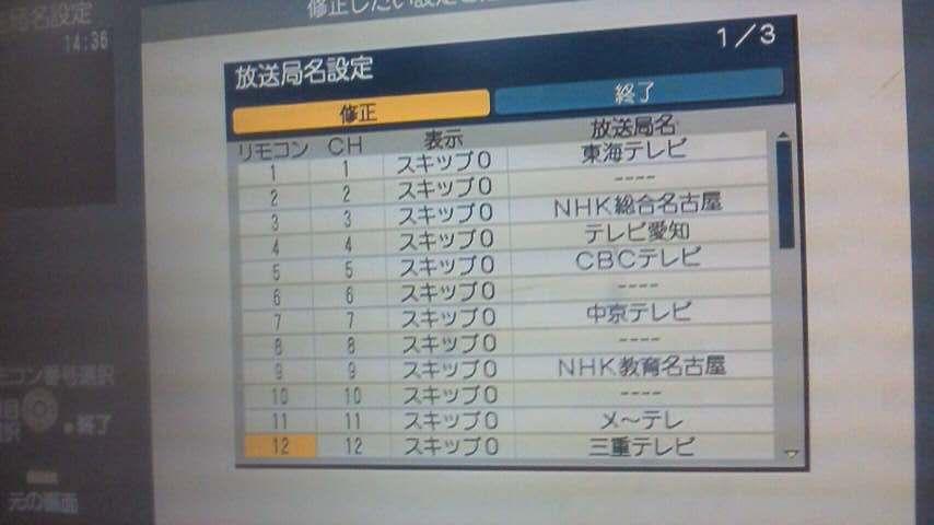 NEC_0005_20131220171237b91.jpg