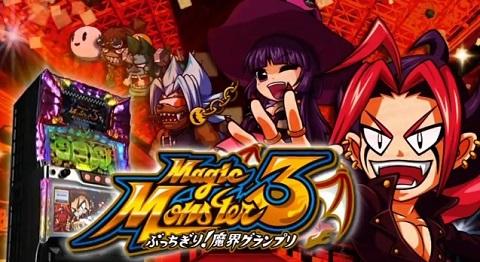 magicmonster3.jpg