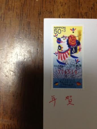 20140103弐くじ付き年賀切手