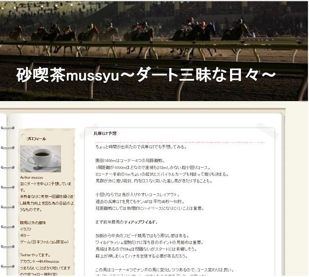 mussyu.jpg